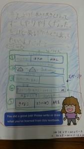 book6-akira-%e6%84%9f%e6%83%b3
